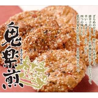 日本直送 和菓子禮盒 鬼煎樂燒餅菓子 16枚入