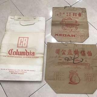 Vintage Paperbag x 3