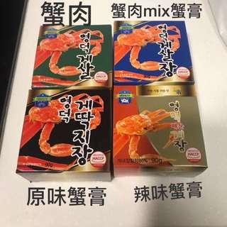 韓國蟹膏 蟹肉(4/1 已全hold)