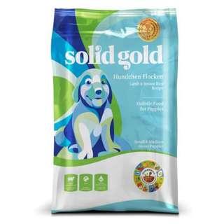 Solid Gold - Hundchen Flocken 4 Lbs (Lamb) - Dog Dry food