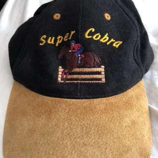 """vintage men's cap - adjustable back """"super cobra"""""""
