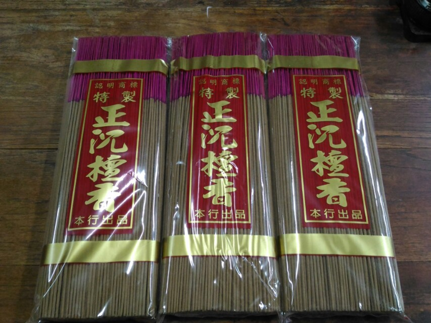 花米料1尺3 3包200