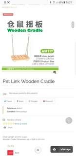 Pet link wooden cradle