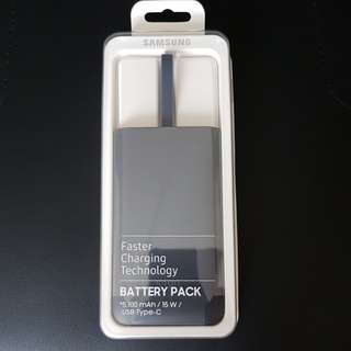 Samsung Fast Charging power bank