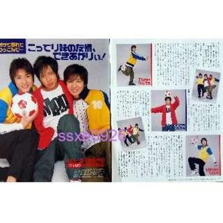 DUET 2003.5 內博貴.山下智久.生田斗真-內頁2張2面+表紙
