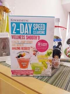 Kinohimitsu 2-day speed detox cleansing purifying drink