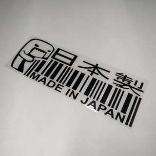 Made In Japan Decal For Car (Black)