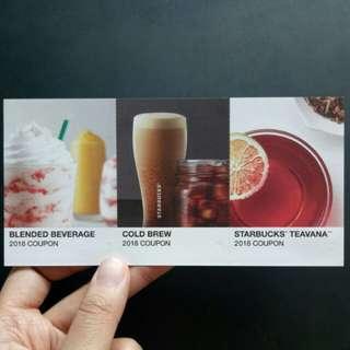 Starbucks Korea Coupons 2018