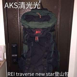 REI traverse new star 登山包 (大容量50L)(🛍AKS清光光)