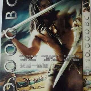BLESS📬10.000BC Movie DVD