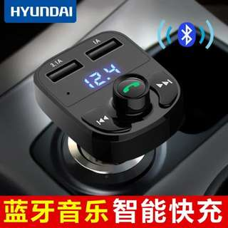 Preorder!!! 3in 1 Hyundai Bluetooth music player
