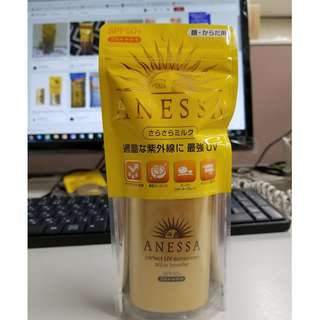 Shiseido Anessa UV Sunscreen Protector with Aqua Booster SPF5+ PA++++ 60ml