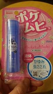 滾珠式蚊蟲清涼止痕液pocket muhi15ml