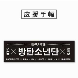 BTS SLOGAN FOR CONCERT OR HANGING ONTO YOUR WALL