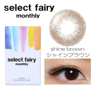 japan contact lens