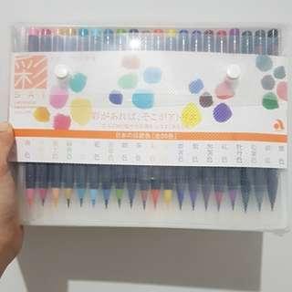 Akashiya Sai Japanese Traditional Colors Brush Pens