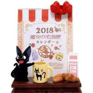 Kiki's Delivery Service Desktop Calendar 2018