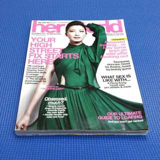 Her World Women's Magazine: October 2011 Edition Featuring Jeanette Aw (Cover Page)