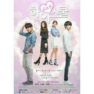 DVD Drama Korea Hi ! School Love On Korean Movie Film Kaset Roman Romance Teen