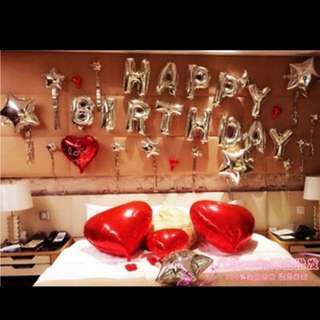 Balloon Set With Love