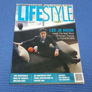 Life Style Magazine: April 2012 Issue Featuring Lee Je Hoon (Cover Page)