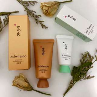 100% Sulwhasoo Overnight Vitalizing Mask Ex and Radiance Energy Mask