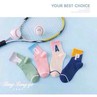 Korean Ulzzang: Mixed Pastel Varsity Multicolor Stockings Letter Detailed High Cut Socks