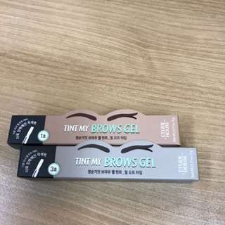 Etude house tint my brow gel