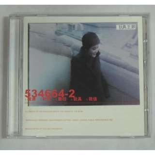 Faye Wong 王菲 1997 Cinepoly Records Hong Kong Chinese CD 534664-2