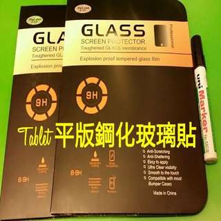Tablet 平板 glass protector  $50 up 起