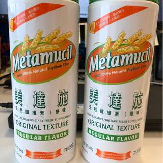 🇺🇸Brand New Metamucil Fiber Supplement (Regular Flavor) 504g 全新未開封美達施 天然營養纖維素🇺🇸 Exp: 08/18