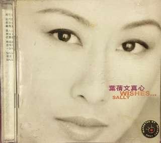 葉蒨文 Chinese CD