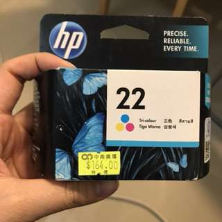 TWO HP Printer Cartridge 22