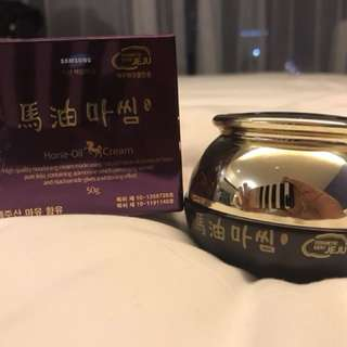Jeju Horse Oil Cream