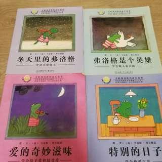 12 Children's Chinese Books