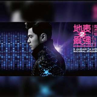 WTB : Jay Chou Concert Tickets