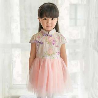 LLMCNY133 Girls Short Cheongsam Pink Dress