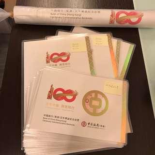 出售中銀香港2017百年華誕紀念鈔票 單張 3連張 30連