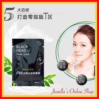 Pilaten Blackhead Porestrip