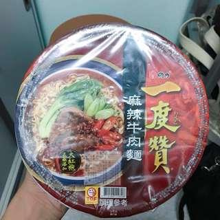 台灣 維力 一度贊 麻辣/ 紅燒牛肉麵