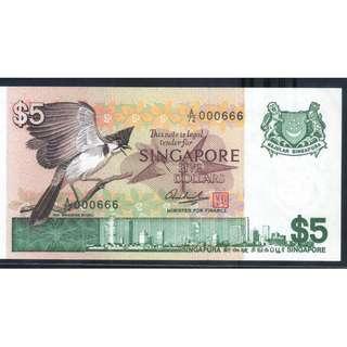 A72 000666 Bird $5 UNC