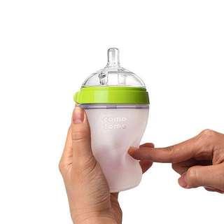 Comotomo 8oz (250ml) Bottle