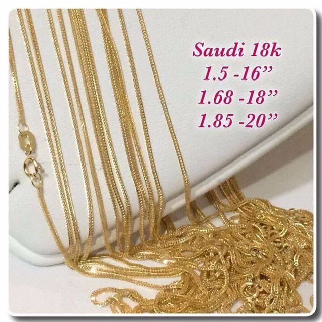 Gold 18k Chain necklace choose your own pendant