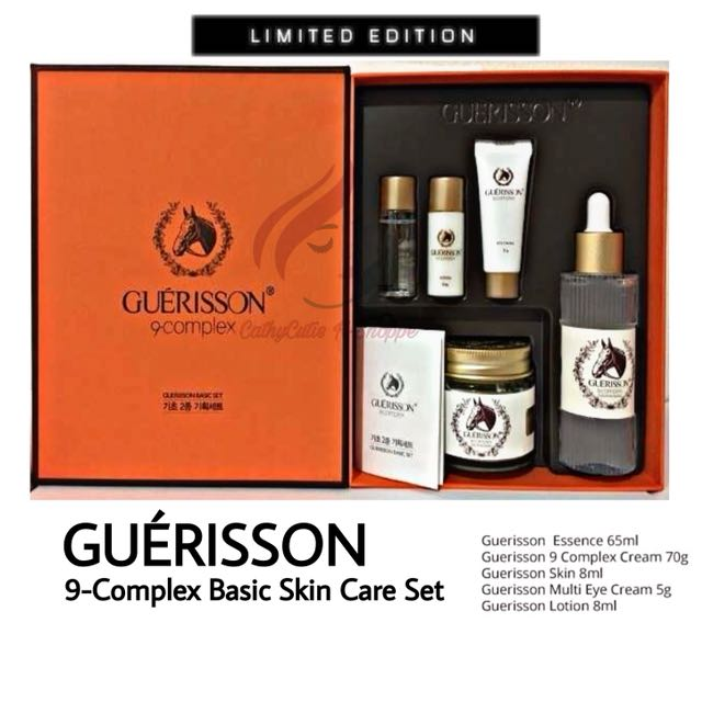 GUÉRISSON 9-Complex Basic Skin Care Set
