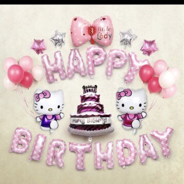 Hello Kitty Happy Birthday Balloons Babies Kids On Carousell