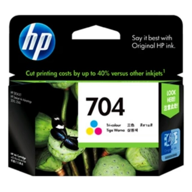 Free sf. HP 704 ink Cartridge Tri color
