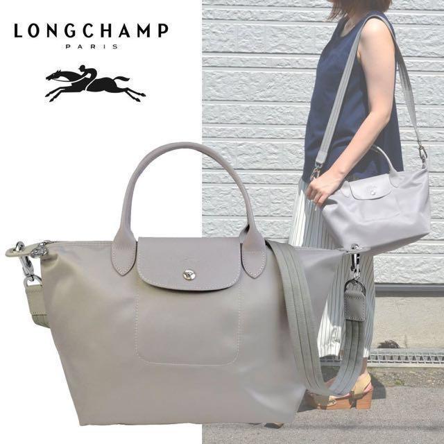 Longchamp Le Pliage Neo Grey Pebble Galet 1512 Small