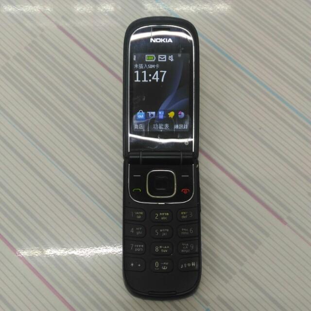 Nokia 3710a-1c 傳統3g手機