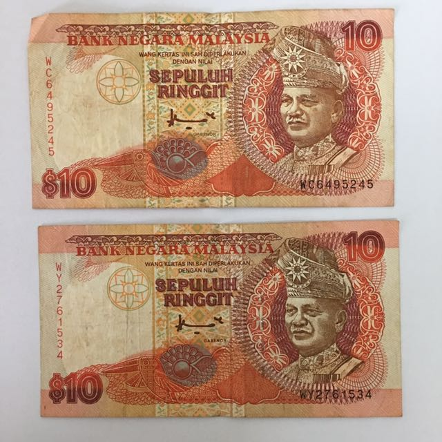 Old 10 Ringgit Notes