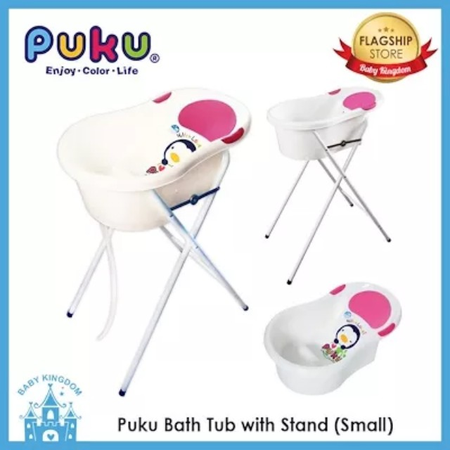 Puku Baby Bath Tub With Stand Pink On Carou